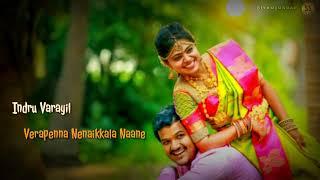 Em Manasula Adi Unna Nenachadhanale   Tamil Melody WhatsApp Status