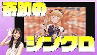 オマケ放送はコチラで配信!! https://live.nicovideo.jp/gate/lv3216844...