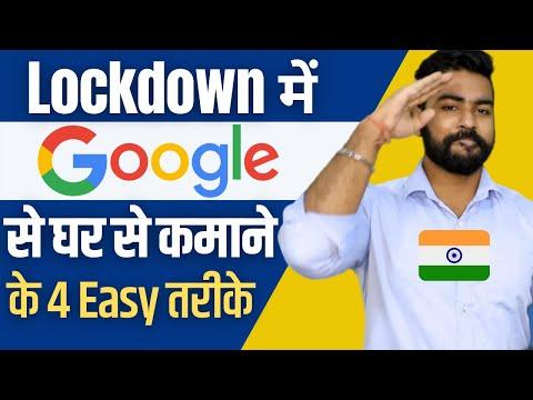 Top 4 New Google Earning Website | Work From Home | Earn Money Online 2021 | Google Adsense