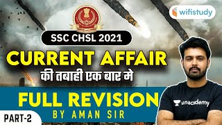 SSC CHSL 2020-21 | Current Affairs Full Revision by Aman Sharma