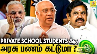 My India Party is a model | 10 வருட Research | Anilkumar Ojha Latest Interview