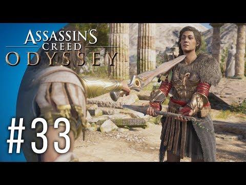 Assassin's Creed: Odyssey #33 thumbnail