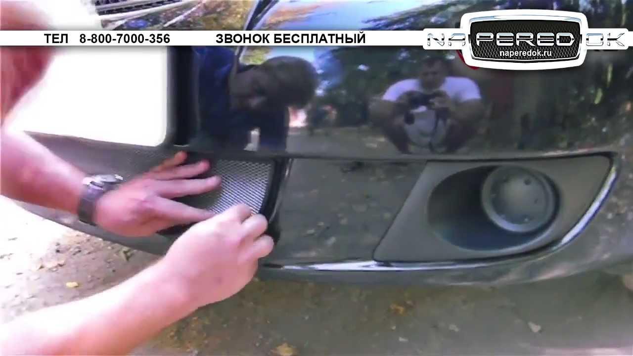 Защита радиатора на Сузуки эс икс4 Suzuki SX4 2007-2012 sedan naperedok