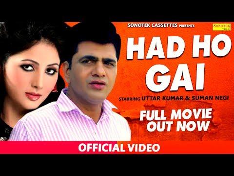 Had Ho Gai || Uttar Kumar || Dhakad Chhora || Suman Negi, Sanjeev Kant || Haryanvi Full Film