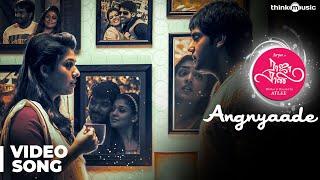 Raja Rani | Angnyaade Video Song | Aarya, Nayanthara, Jai, Nazriya | G.V. Prakash Kumar | Atlee