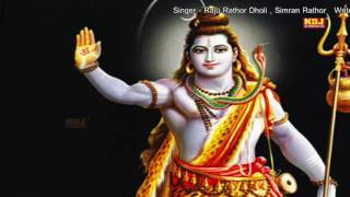 Sawan Ki Masti #New Bhole Baba Bhajan #2016 #Raju Rathor Dholi #NDj Music