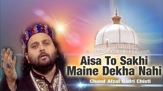 aisa to sakhi maine dekha nahi khwaja ki hukumat chand afzal qadri chishti 2016 qawwali