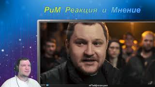 VERSUS FRESH BLOOD 4 Казанский VS Sector РЕАКЦИЯ  Отбор