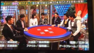 「TOKIOかける」の番組で 山崎賢人が尾崎豊の15の夜を熱唱! ↓気にしな...