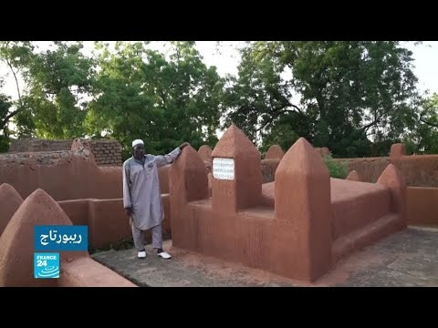 الأضطرابات الأمنية في مالي تؤثر سلبا على المواقع الأثرية  - نشر قبل 14 دقيقة