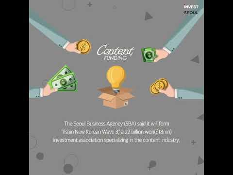SBA Seoul Animation Center forms 22billion won($18mn) Content Fund