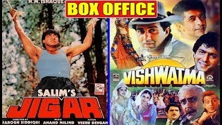 Jigar 1992 & Vishwatma 1992 Movie Budget, Box Office Collection and Verdict