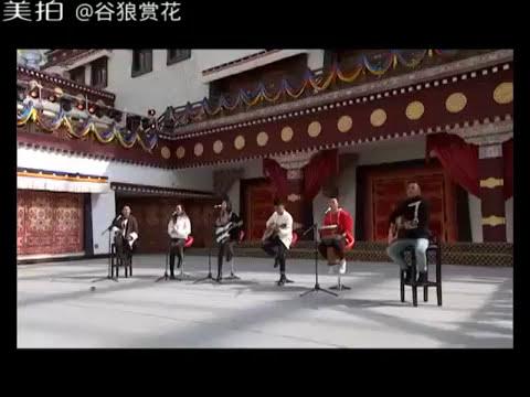 Tibet Lhasa Losar 2016 song