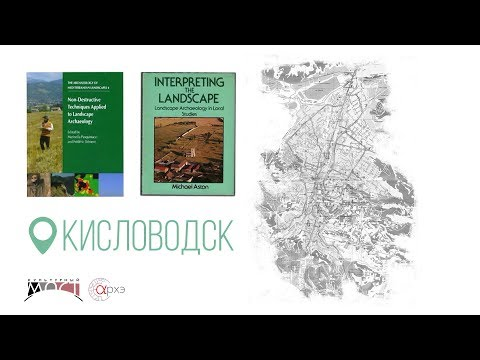 ФГБОУ ВО Ставропольский государственный аграрный университет