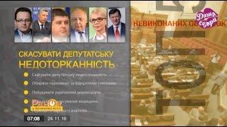 ТОП 5 невыполненных обещаний народных депутатов  Даша Селфи