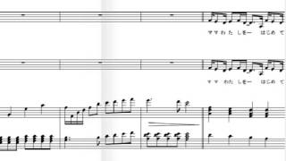 【合唱】 生きてこそ「甲虫王者ムシキング 森の民の伝説」 スコアメーカー演奏(楽譜作成ソフト)