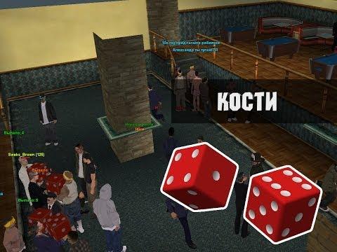 Зарабатываем деньги в казино!(Кости) | Lets Play Advance-Rp | №110