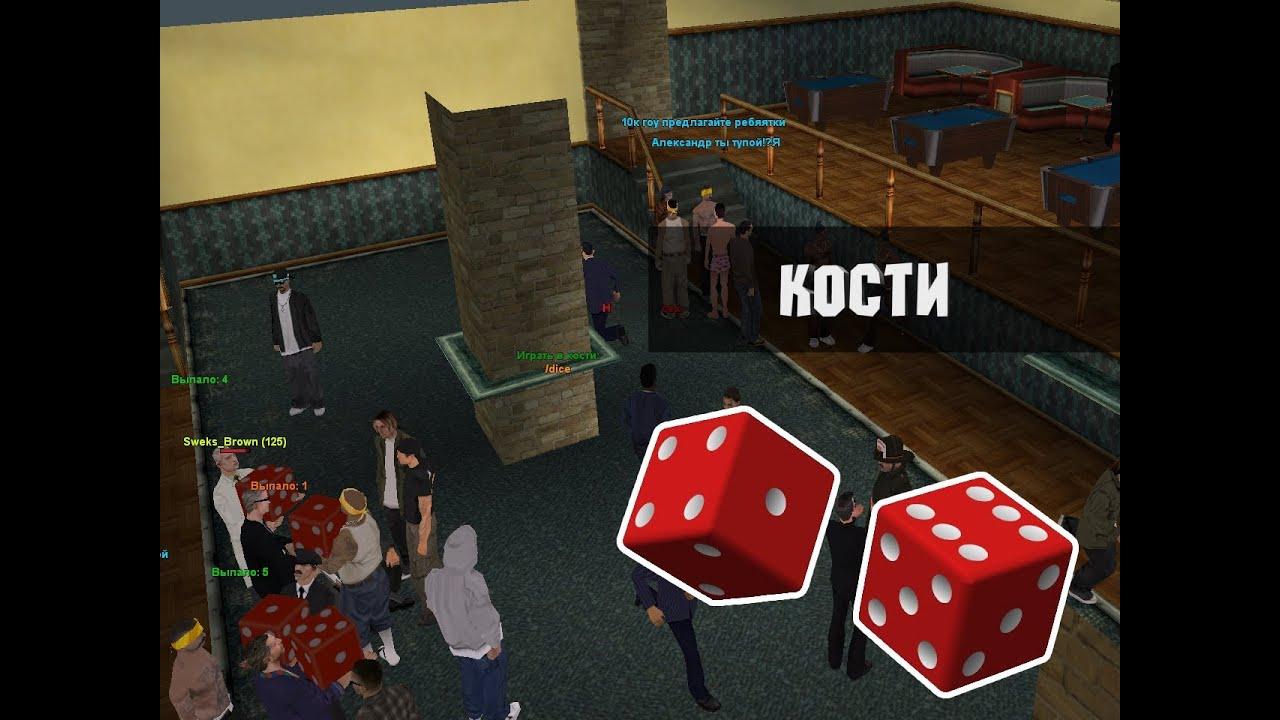 Как я играю в казино на адванс рп держатель-рулетка купить