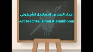 درس تعليم رسم عضلات رأس اﻹنسان. طريقة رسم العضلات في الوجه . إسماعيل الشيخوني . ismail alshykhooni