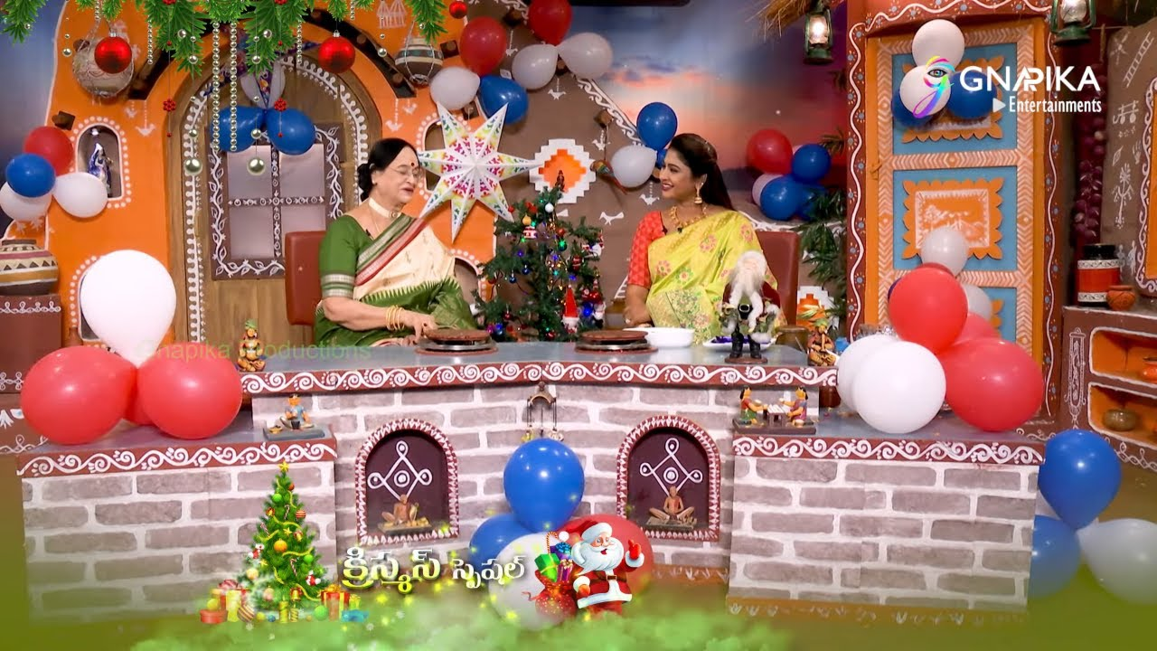 Download Amma Chetivanta Episode 584 PROMO   Christmas Special 25th December 2020 on ETV Abhiruchi