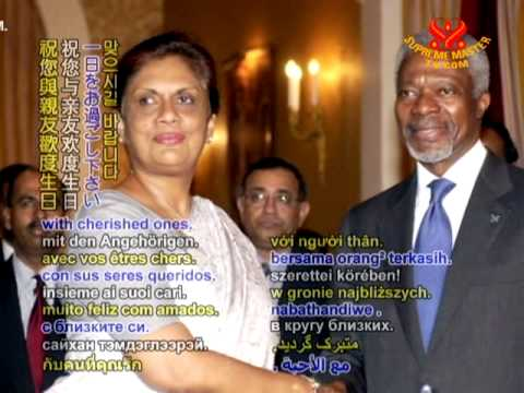 TODAY IN HISTORY- Birthday of Ms  Chandrika Bandaranaike Kumaratunga - 29 June 2010