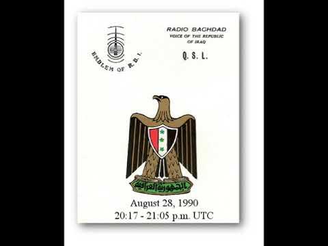 Radio Baghdad shortwave August 28, 1990 (Part 1)