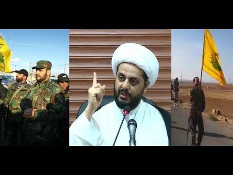 عندما يتكلم القتلة والمجرمون..المليشيات الشيعية العراقية تتوعد أمريكا بعد مجزرة دوما الكيماوية  - 11:21-2018 / 4 / 13