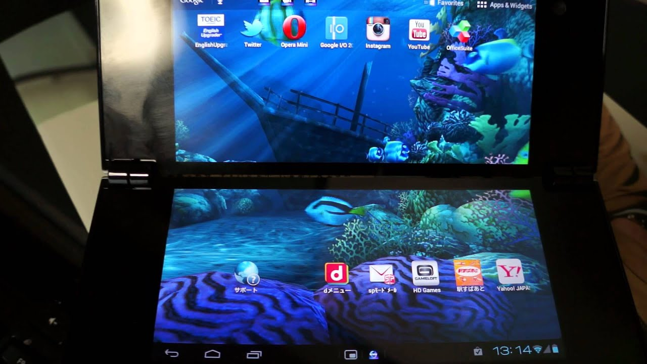 ocean hd live wallpaper for android on sony tablet p youtube