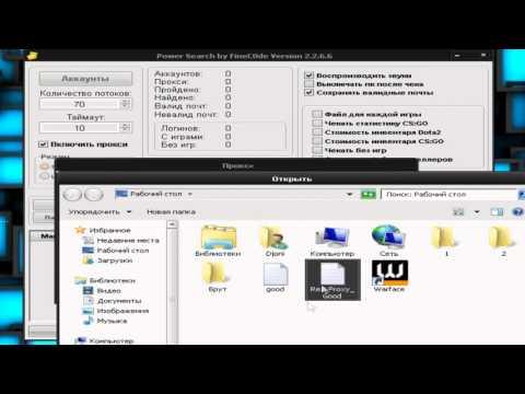 Купить индивидуальные прокси IPv4 IPv6- ProxyMania.ru
