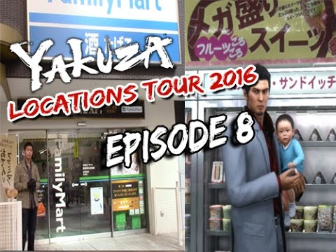 Yakuza『龍が如く』Locations Tour 2016 - Poppo Mart/RIZAP (ポッポ/RIZAP) - Kabukicho Tokyo