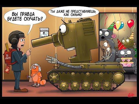 Юмор и Приколы в World of Tanks / Выпуск-1