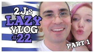 ΑΘΗΝΑ! (Lazy Vlog #22 - μέρος 1)