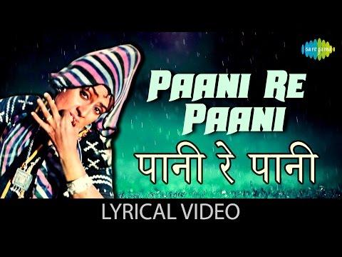 Paani Re Paani with lyrics | पानी रे पानी गाने के बोल | Shor | Manoj Kumar, Jaya Bhaduri
