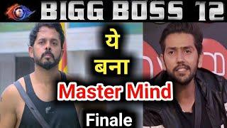 Bigg Boss 12 : Sreesanth और Romil में से ये बना Master Mind | Finale Result | ABI News
