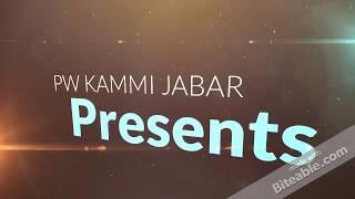 Teaser DM3 KAMMI JABAR 2017 #2