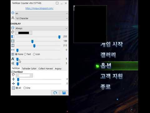 Fertilizer Counter at Monster Hunter: World - Mods and community