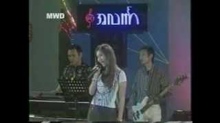 Repeat youtube video သဇင္သင္း - ယုံတယ္ဟုတ္ (02).avi