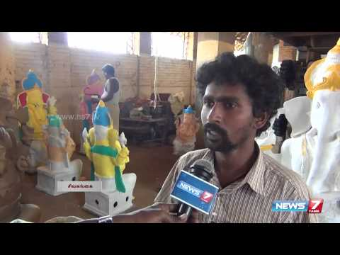 Statue makers urges to give sand permit at Sivagangai | Tamil Nadu | News7 Tamil