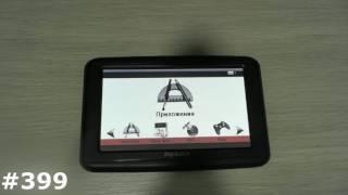 видео GPS-навигаторы серии Lexand SM