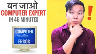 Learn Computer Software Course & Become Expert For Beginners❗️(Problem & Solution)