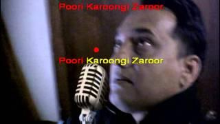 Raja Ki Aayegi karaoke