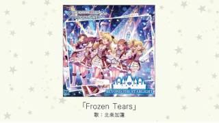 北条加蓮(渕上舞) - Frozen Tears