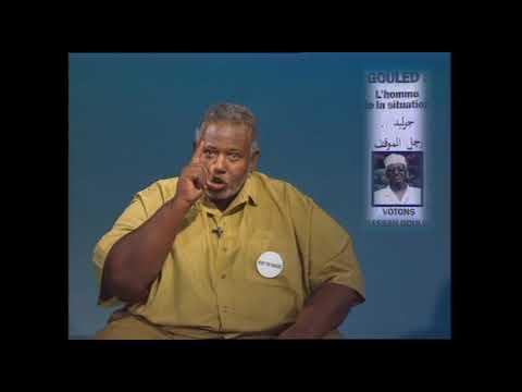 Idriss Omar Guelleh en Mai 1993