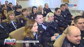"""Вести. Брянск. Правопорядок"" (эфир 14.10.2018)"