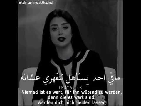 Arabische Zitate Deutsche übersetzung Insta At Evinmusik