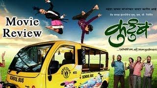 Kutumb - Marathi Movie Review - Jitendra Joshi, Veena Jamkar, Siddharth Jadhav