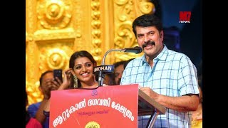 Mammootty inagurated festivals of Attukal Devi Temple