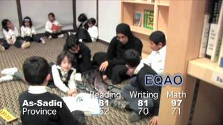ASIS 2011 School Video