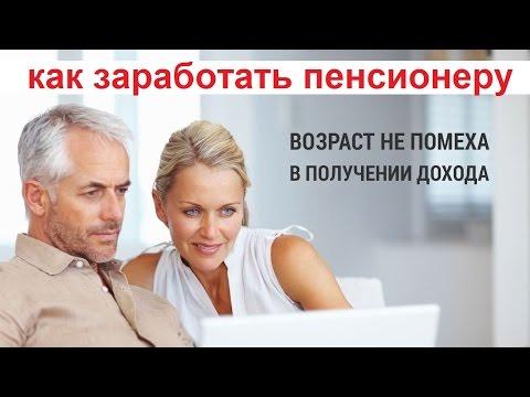 Какая минимальная пенсия в Москве и Московской области в