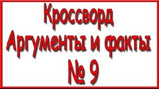 Россия казино онлайн